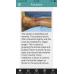 Achilles Rupture (Tear) - Patient Guide